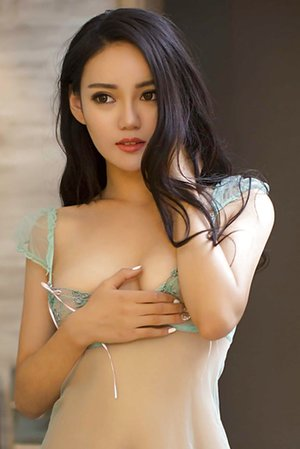 Nide Asian